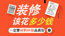 """家装换新""""+""""不可挡,品质家装全球巡展 - 北京站"""