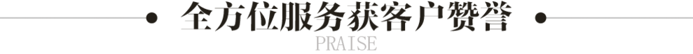 北京别墅,东易日盛,家装设计师,装饰,装修,别墅设计师,室内设计师,装修报价,装修注意事项,装修设计,全包,整包,高端,大宅别墅