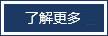 九龙仓御玺