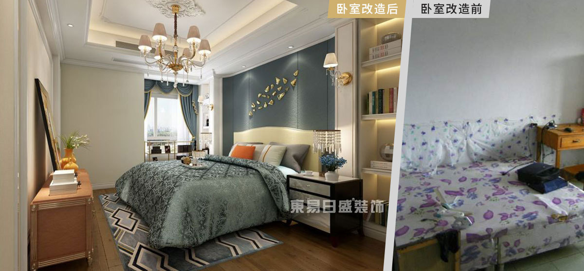 武汉旧房改造