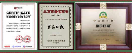 北京别墅设计