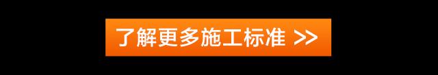 武汉东易日盛六大优势