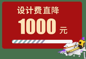 2018年装修活动