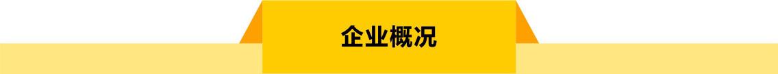 上海装修公司_东易日盛装饰