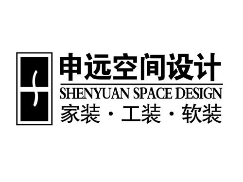 上海申远装饰