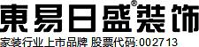 深圳原創裝修公司