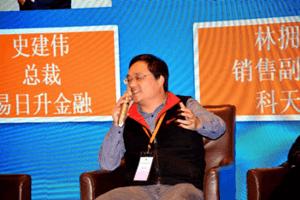 东易日盛:易日升金融获评消费金融行业场景先锋奖