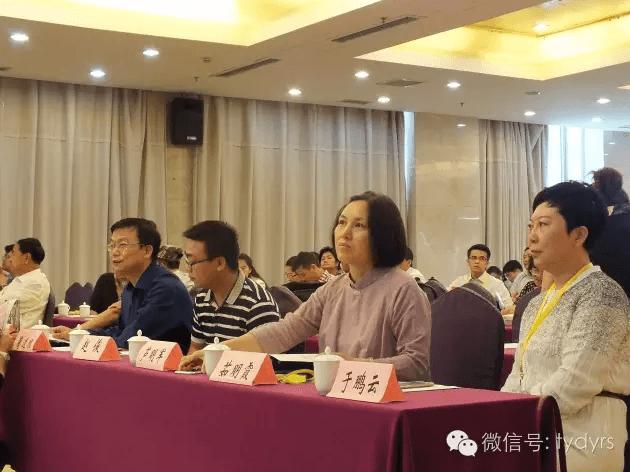 太原东易日盛董事长茹明霞女士参加中国建筑装饰蓝皮书巡回讲堂(图二)