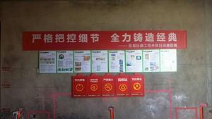 每天一点装修知识:19个不实用的装修设计浪费材料和人民币