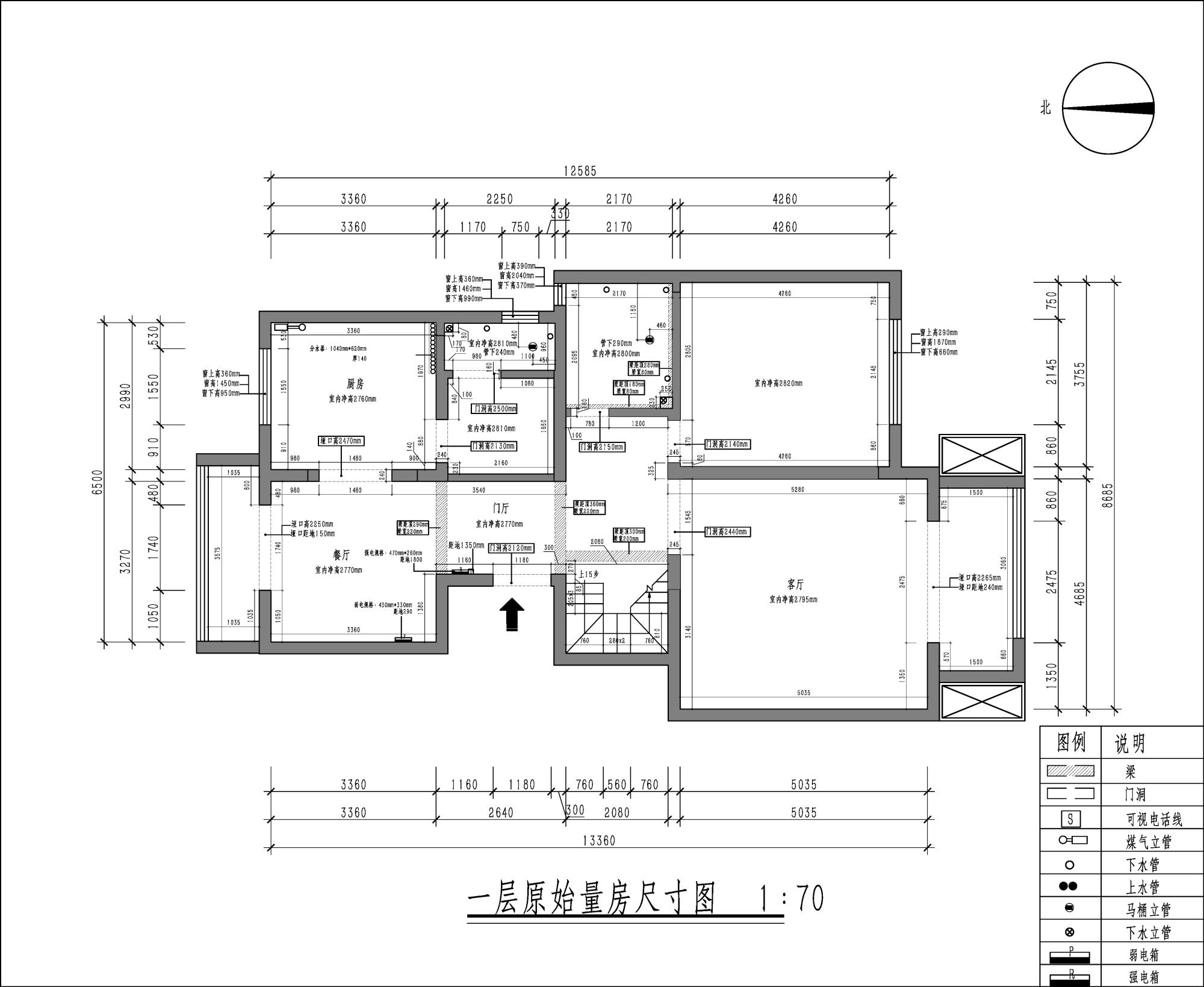 颐和天成现代简约230平米装修效果图装修设计理念