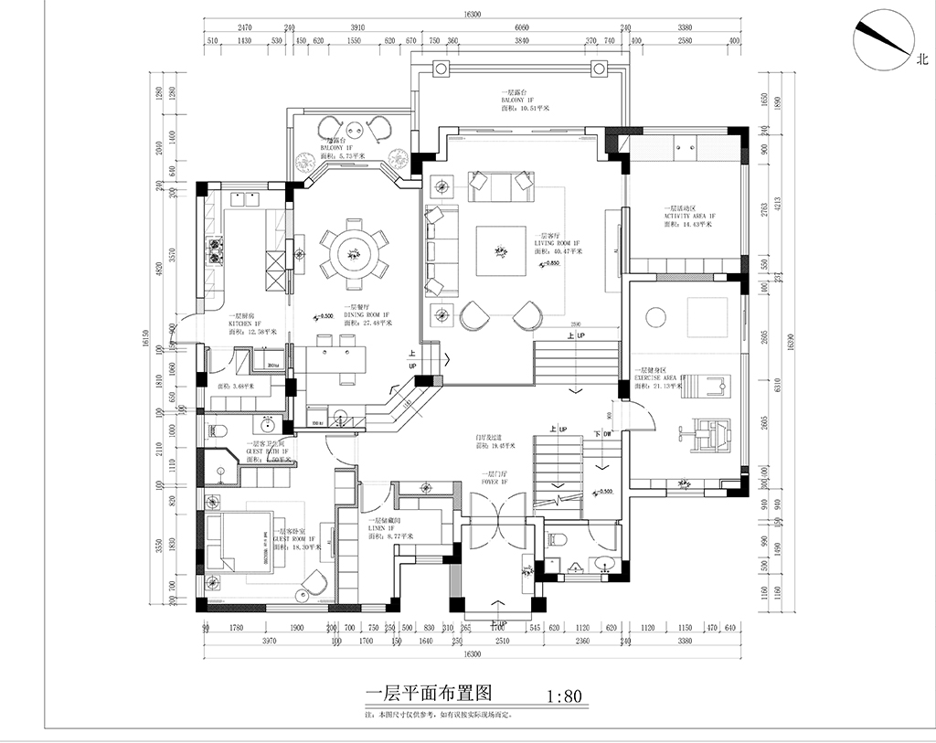 五邑碧桂园680㎡现代风格独栋别墅装修效果图装修设计理念