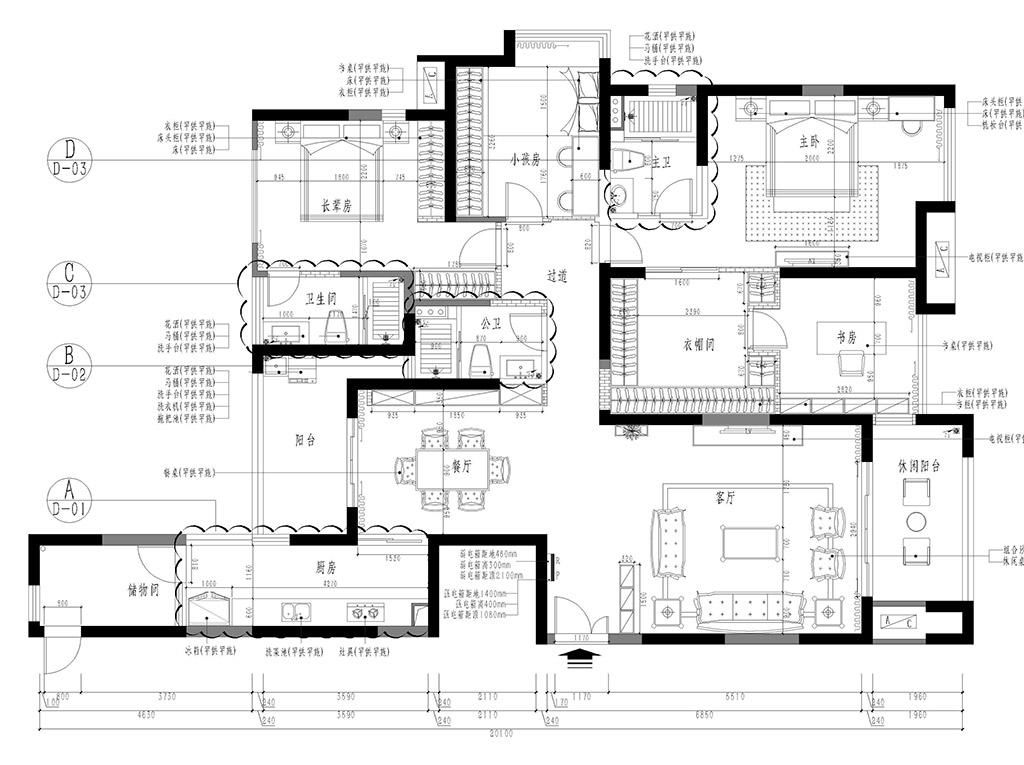 高埗新世纪颐龙湾-186㎡简欧三房二厅装修效果图装修设计理念