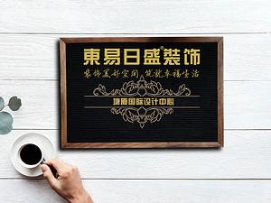 設計師塘廈國際設計中心