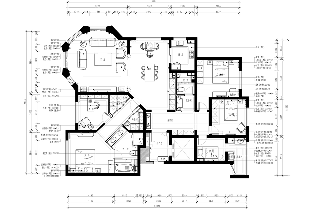 华夏铂宫-新中式-200㎡装修设计理念