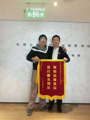 北京东易日盛装修质量怎么样?北京东易日盛房屋装修公司好不好?