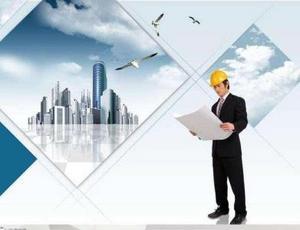 东易日盛的企业定额适用范围有哪些?