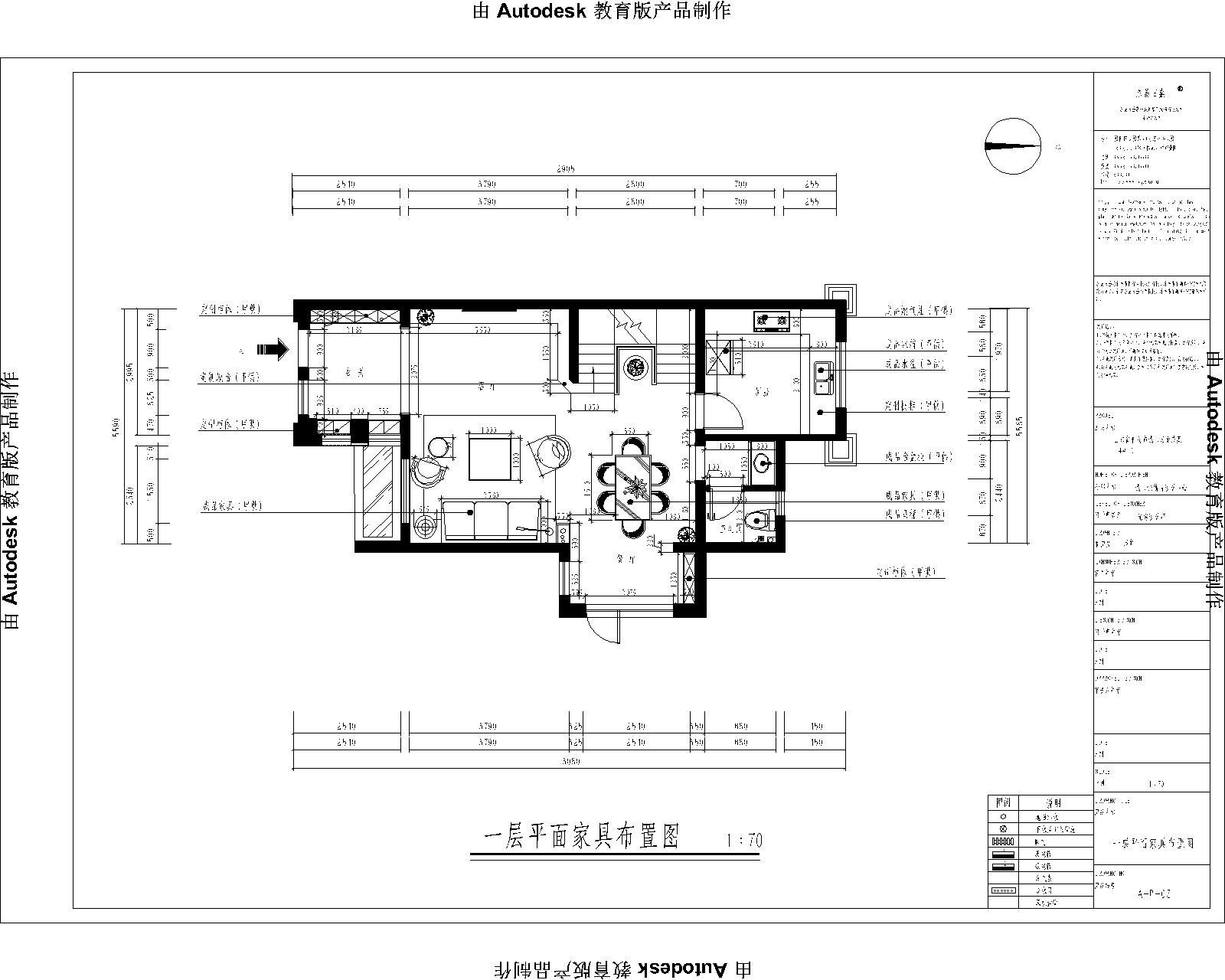 金茂墅 270m/2策划案例 现代风装潢成果图装潢策划愿景