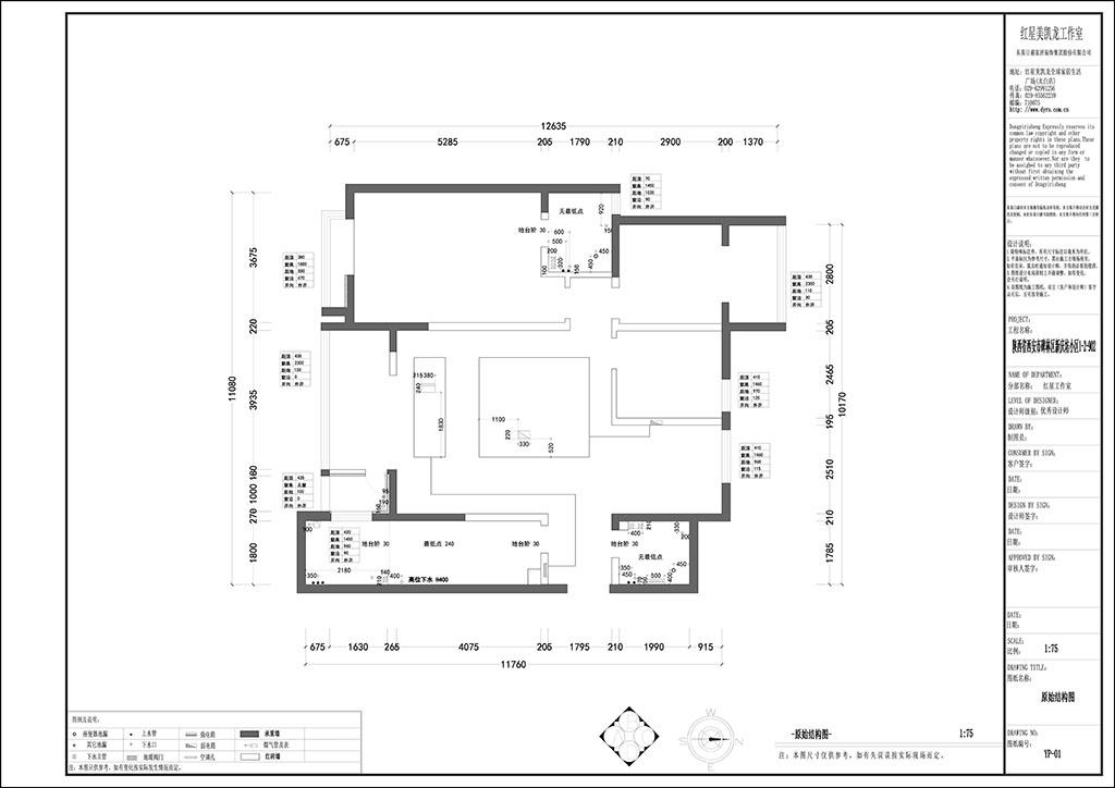 新庆坊 新中式装修效果图 三室一厅 168平米装修设计理念