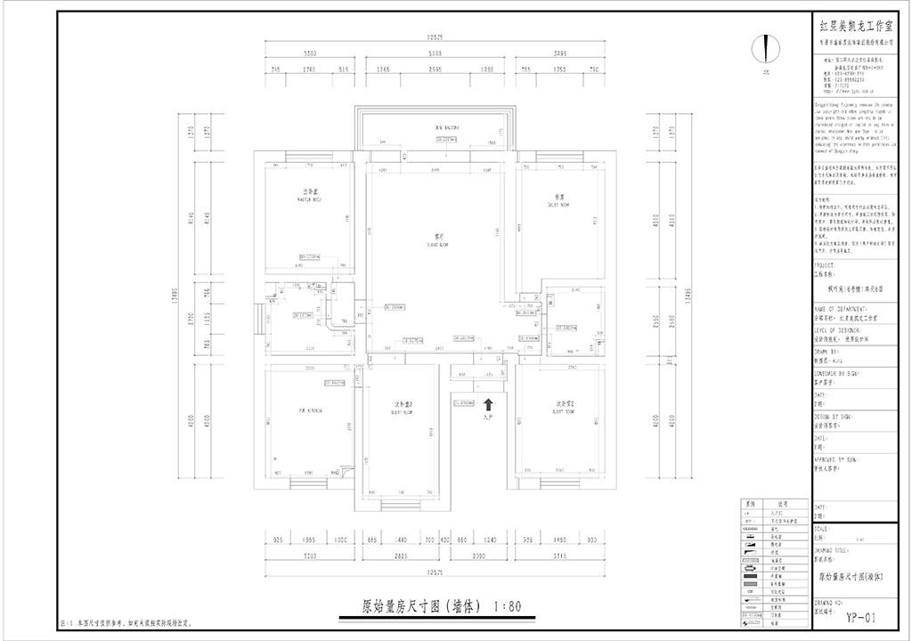 枫叶苑-新中式装修效果图-平层-176㎡装修设计理念