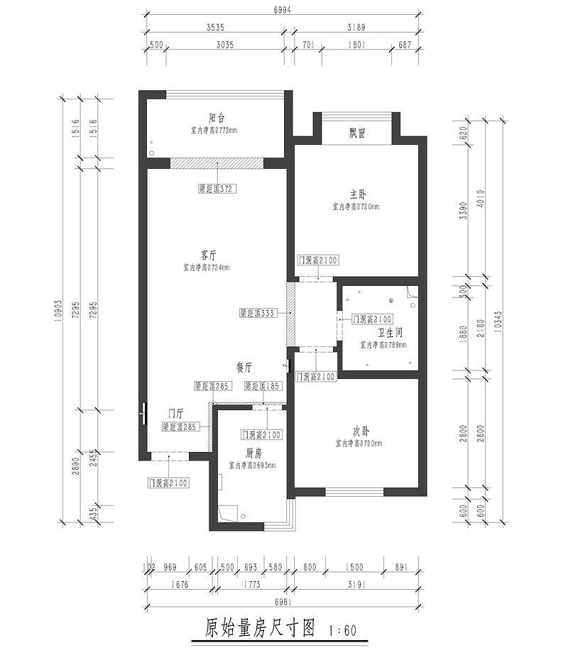 原始量房尺寸图_80平米小户型装修