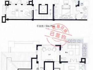 龙湖滟澜山-新中式450平米-户型解析