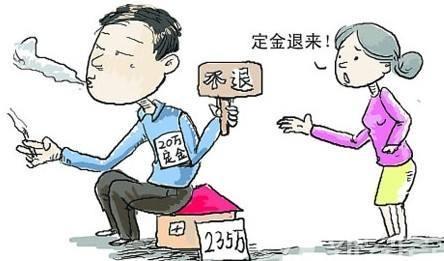 北京装修公司:装修考察要谨慎 装修公司要选对