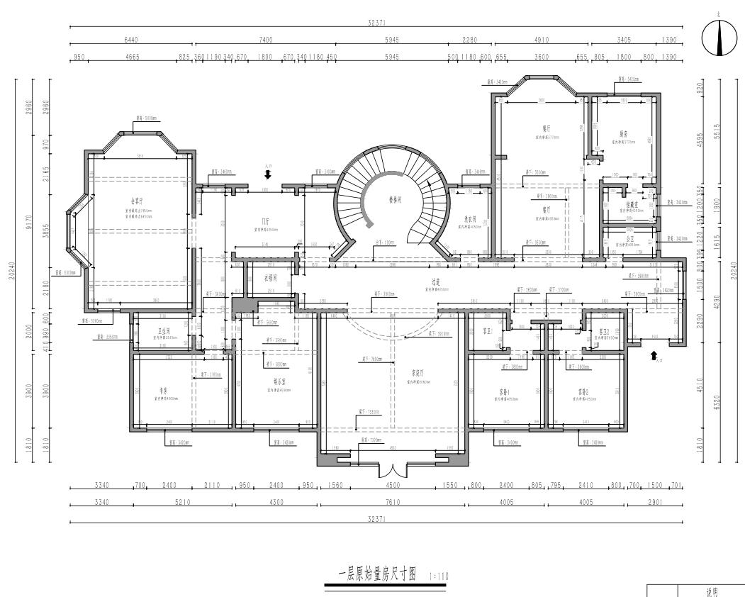 忻州繁峙自建別墅現代輕奢1200平米裝修效果圖裝修設計理念