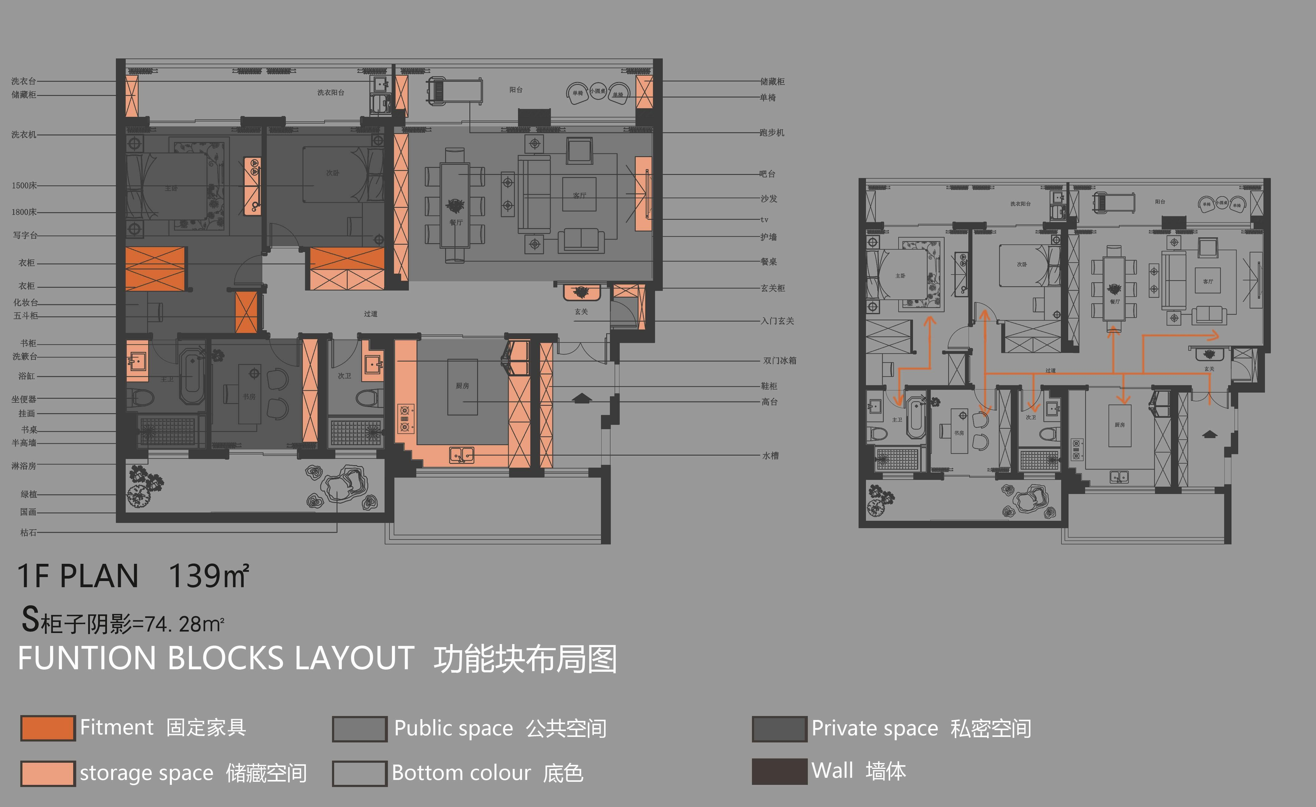 杭州公馆139㎡新亚洲主义风格效果图装修设计理念