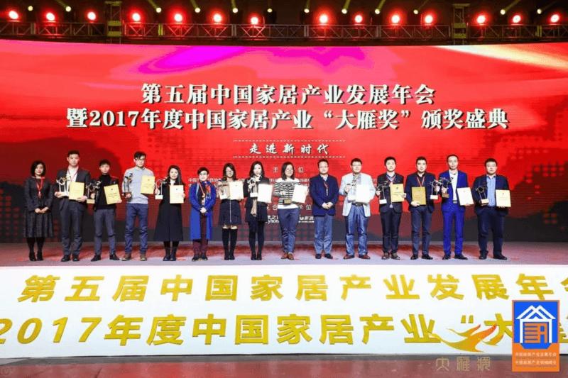东易日盛集团董事长陈辉获评中国家居产业领袖人物