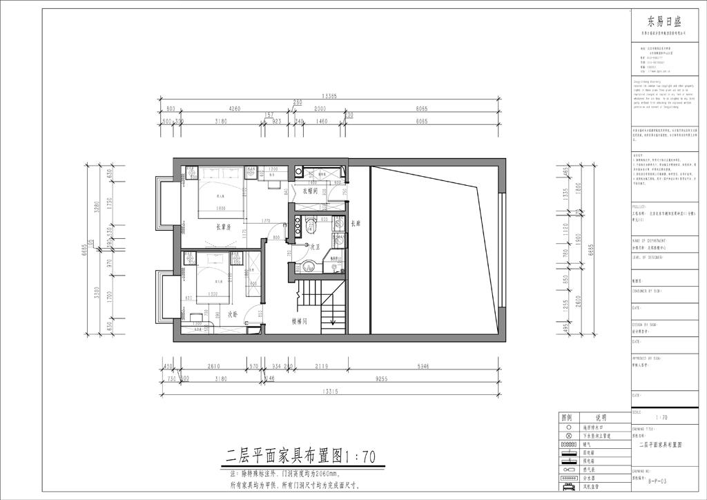 果岭里-237.66 平米-美式轻奢-装修效果图装修设计理念