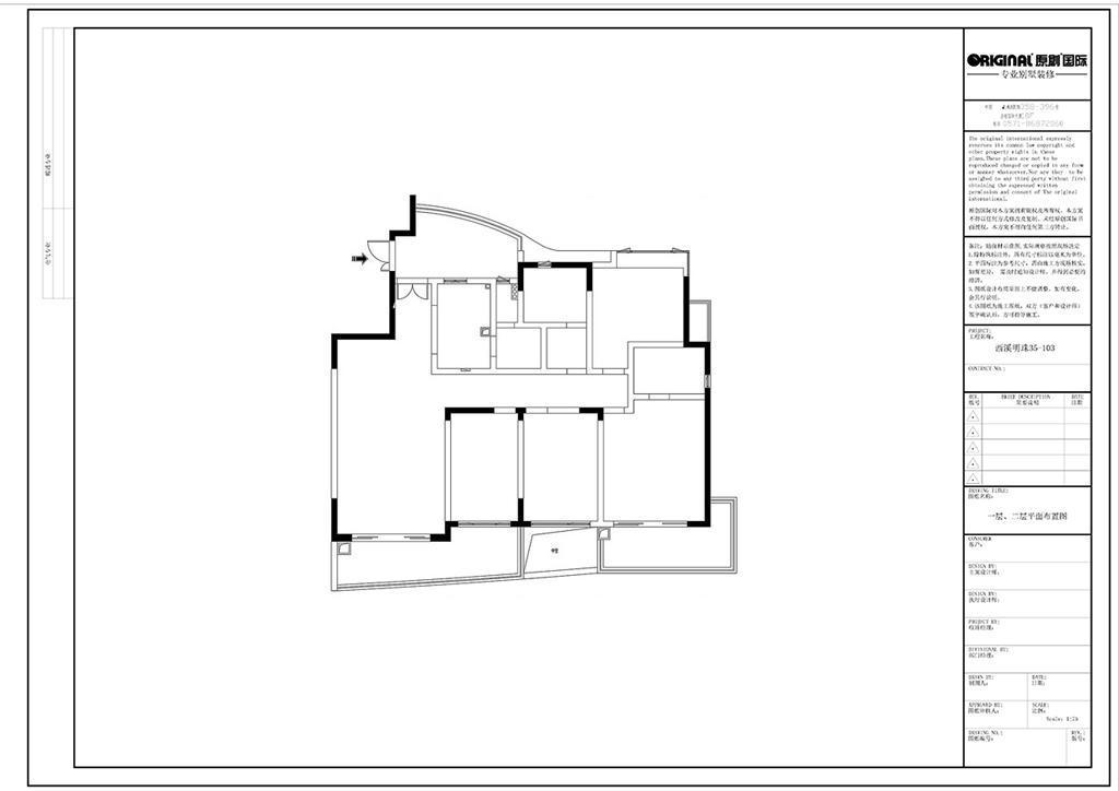 名利尚府现代简约风格案例效果图装修设计理念
