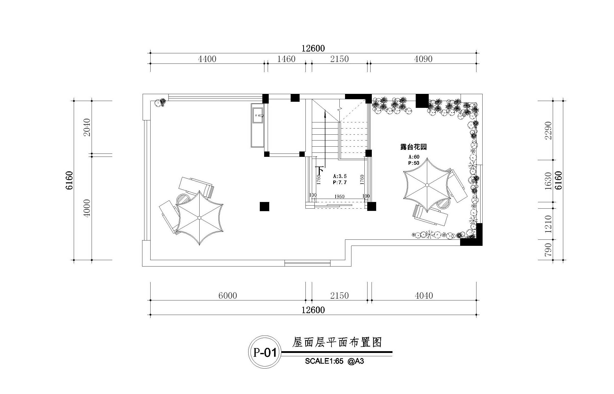 观湖园- 简欧风格-600平-深圳别墅装修实景图装修设计理念