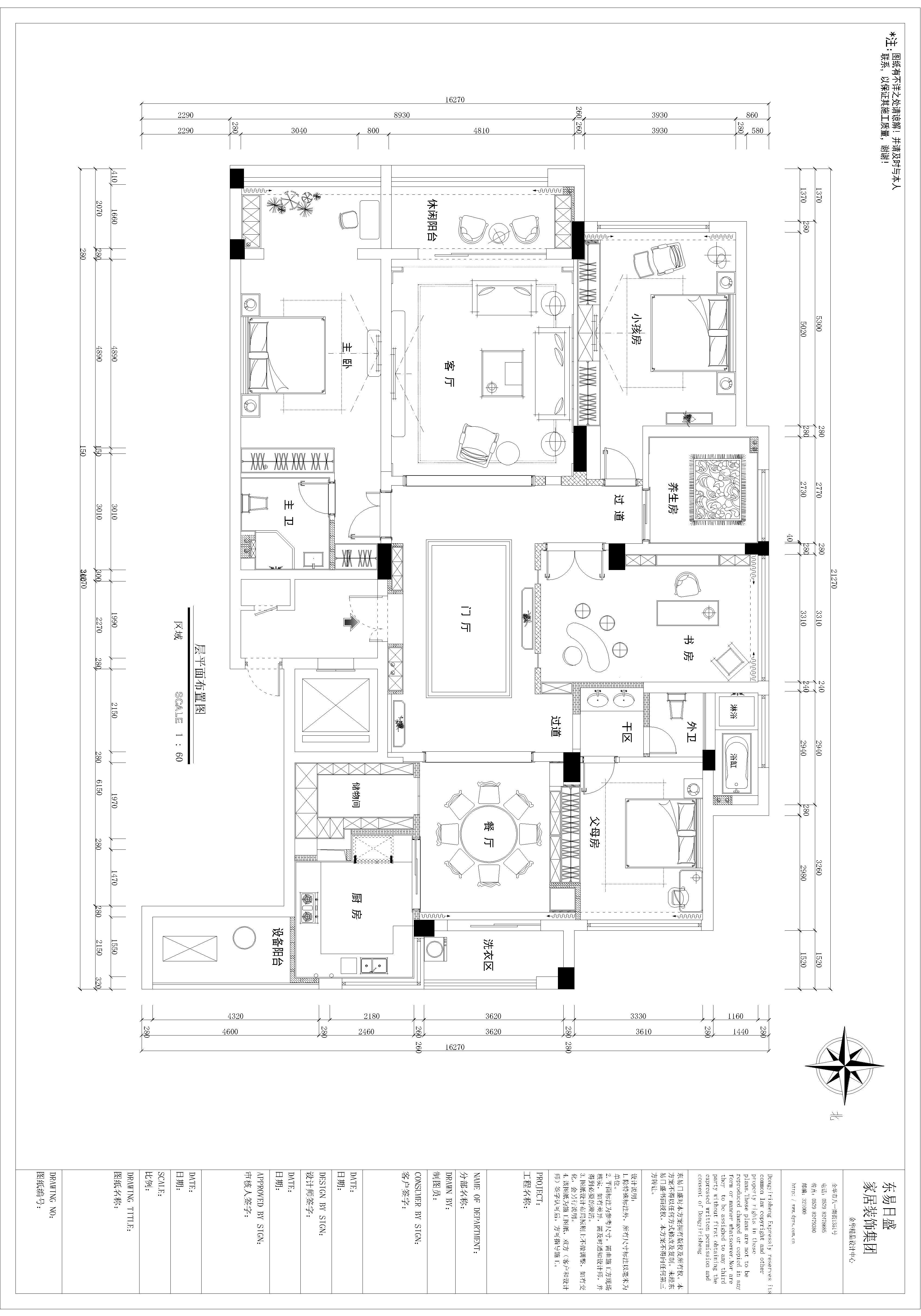 绿城御园-轻奢风格-225m²装修设计理念