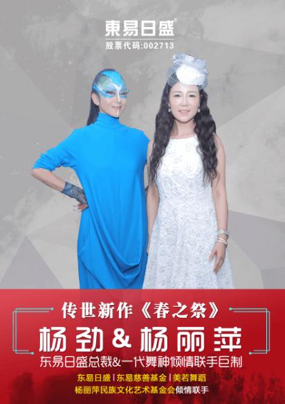 春之祭,诚信家装,京东东易日盛品质联盟家装节