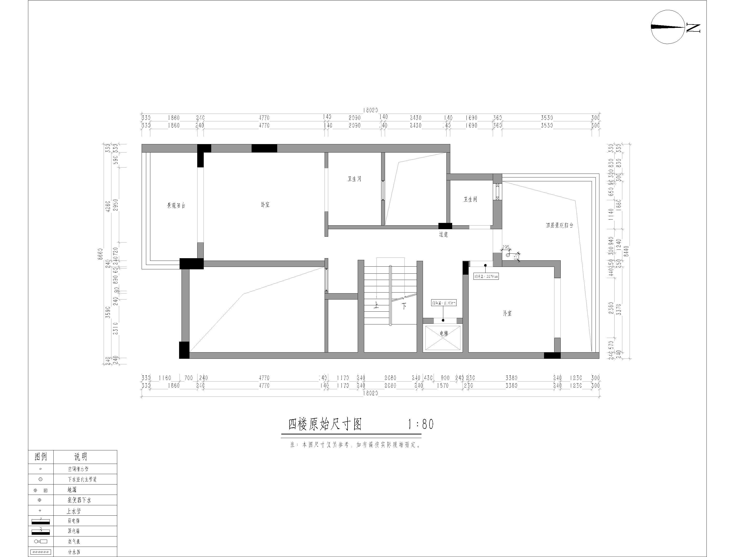 顺德华侨城天鹅湖500㎡新中式风格联排别墅装修案例装修设计理念