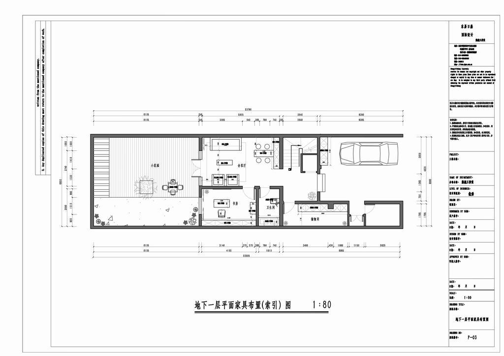 誉天下-现代奢华-350平米装修设计理念