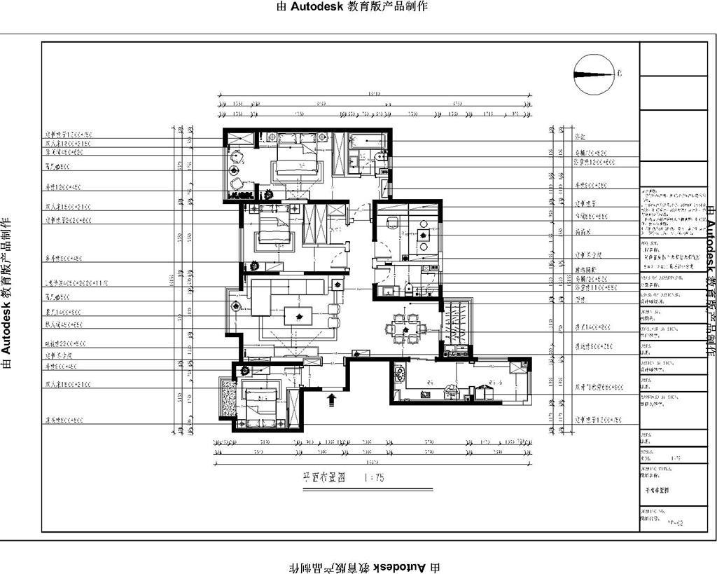 秦都花苑 新中式装修效果图 四室二厅 172㎡装修设计理念
