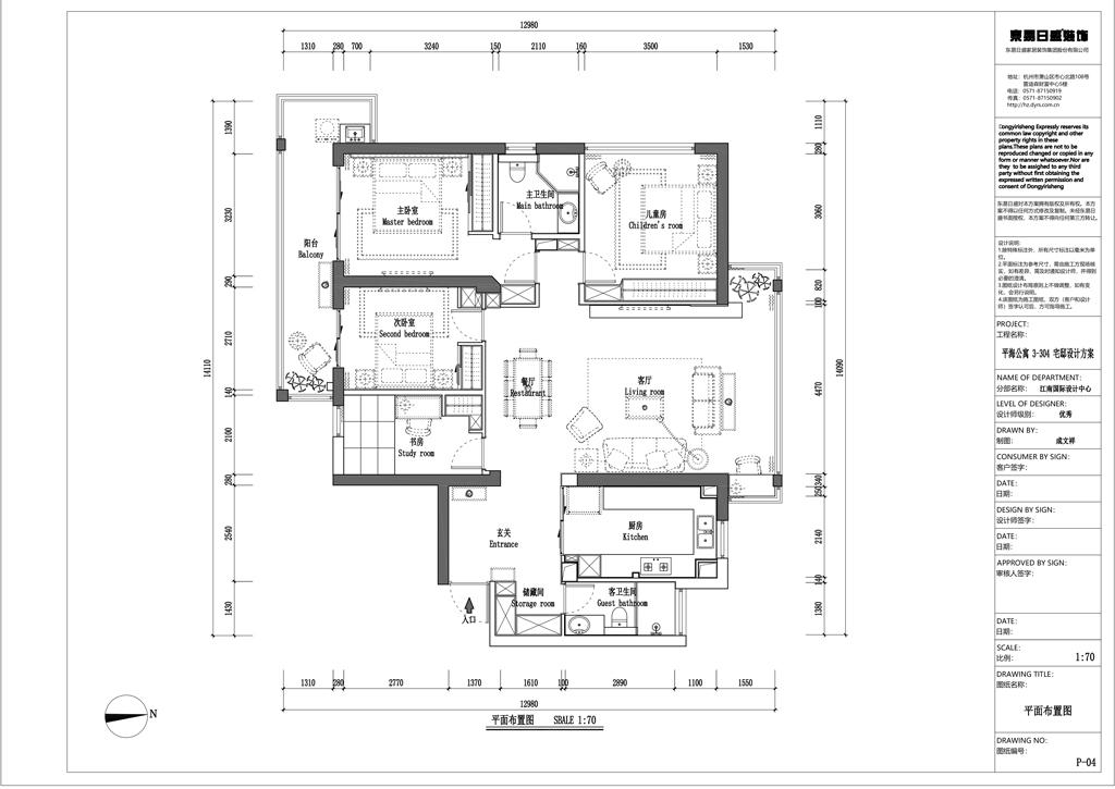 平海公寓现代简约风格185m²李宅实景图装修设计理念