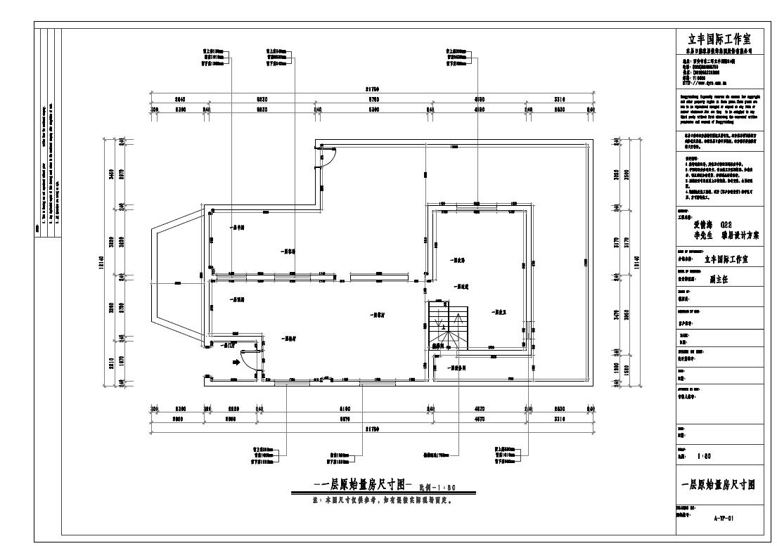 爱琴海 新中式装修效果图 四室两厅 300平米装修设计理念