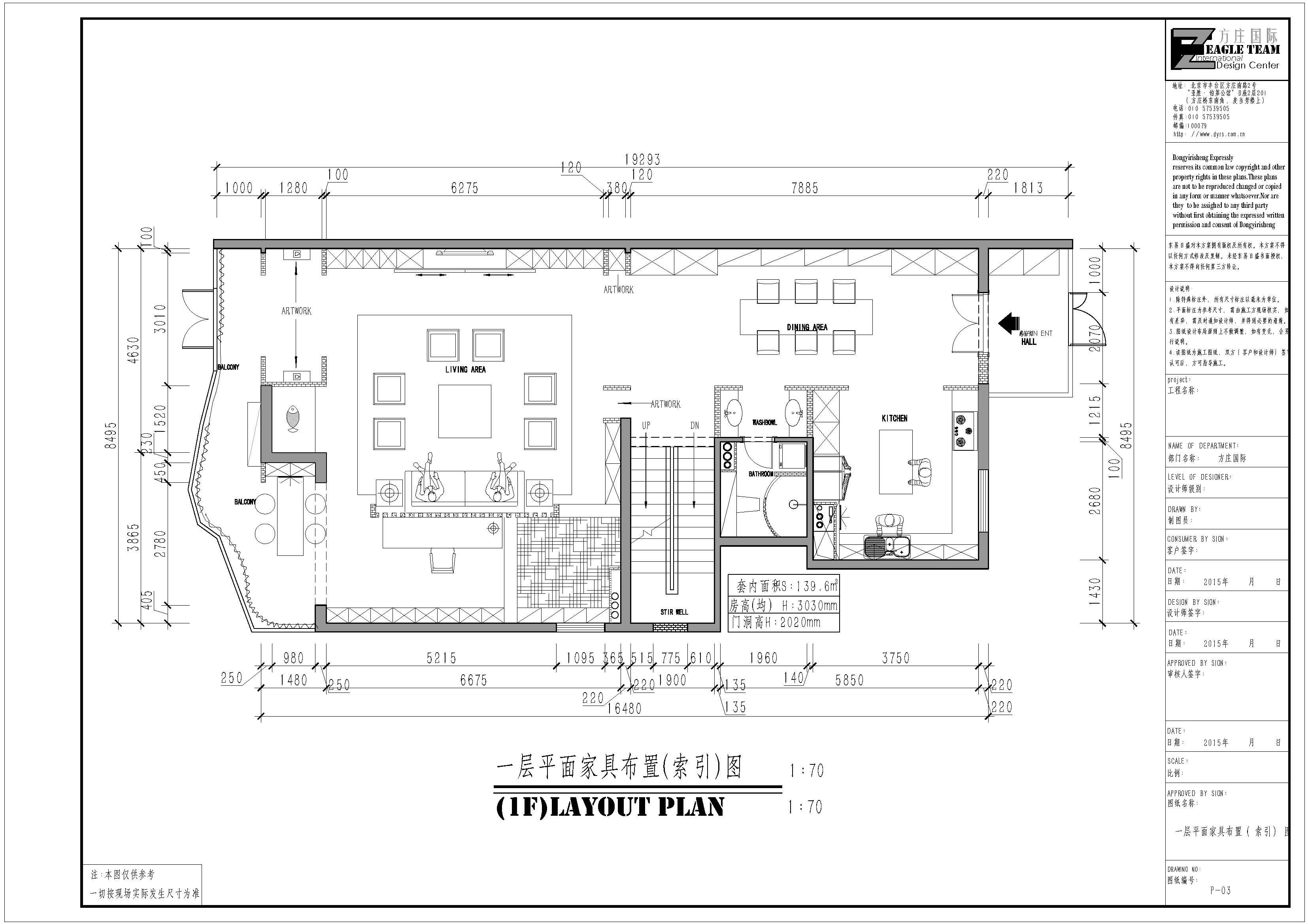 汤泉逸墅-380平米装修设计理念