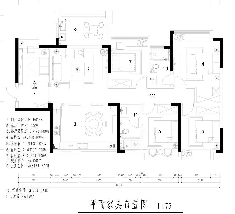 90平米房屋户型平面家具布置图