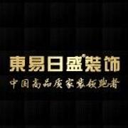 2016年东易日盛无锡分公司供应商大会圆满落幕