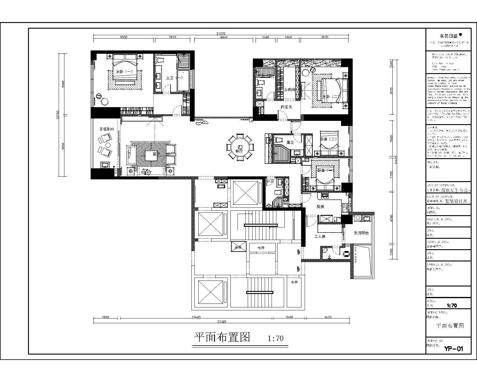 天鵝堡二期260㎡-現代輕奢風格設計-高端裝修效果圖裝修設計理念