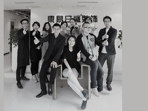 东易日盛设计团队