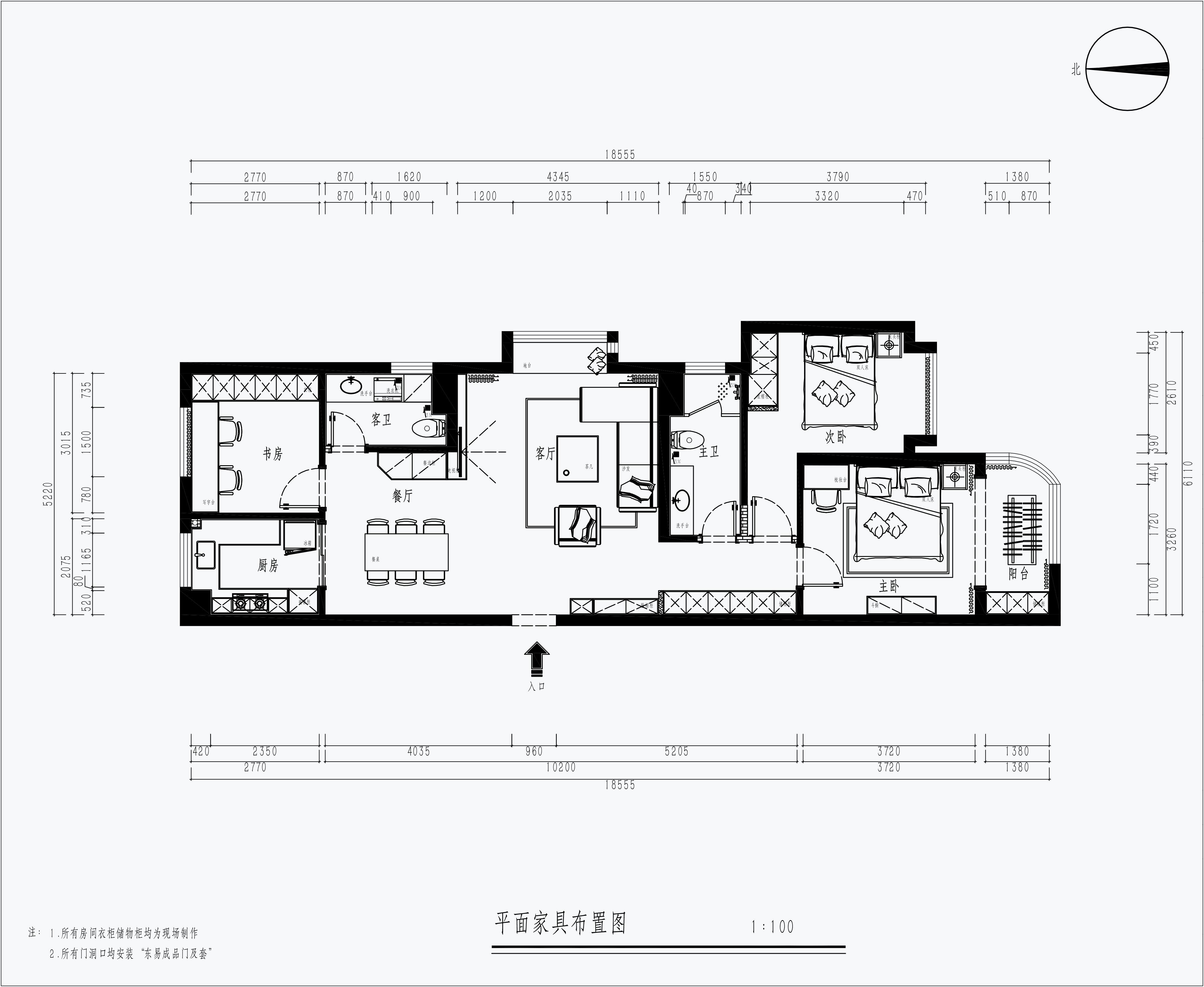 鲁商首府 | 现代风格装修效果图 135平米装修设计案例装修设计理念