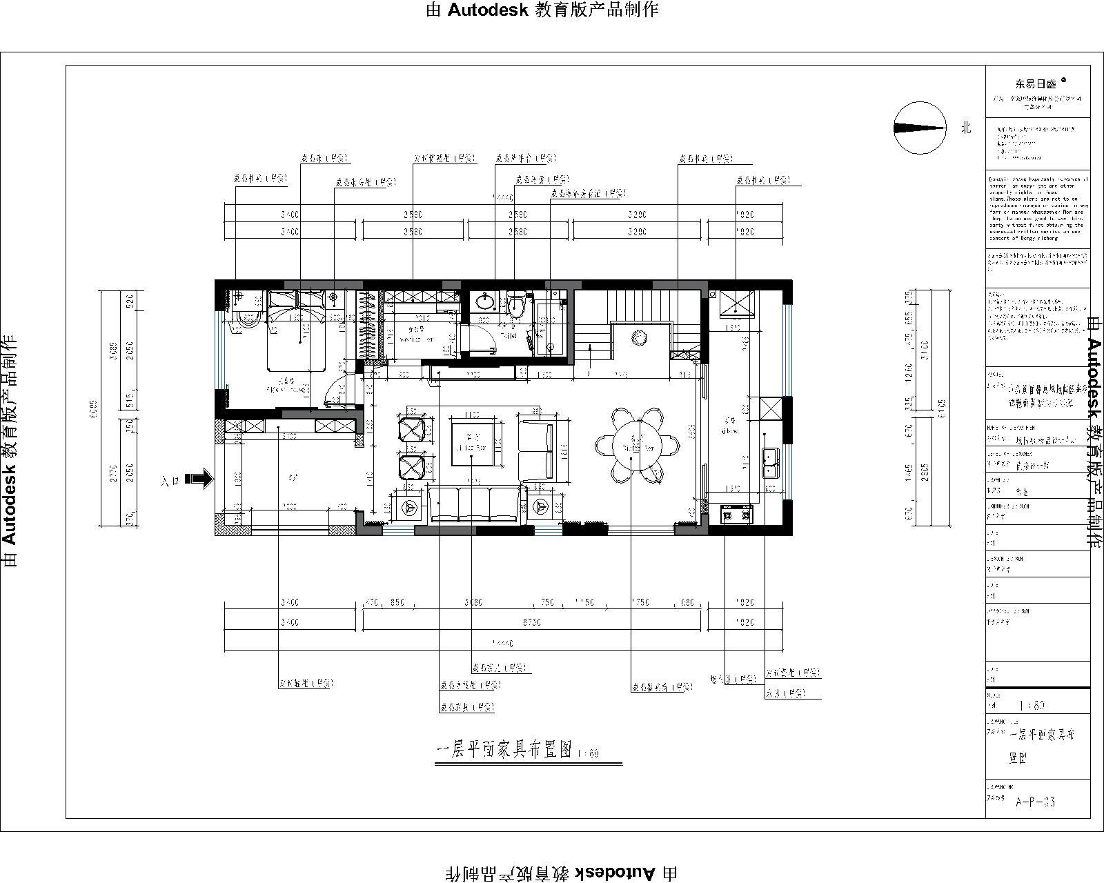 银盛泰德郡 245m/2策划案例 新中式装潢成果图装潢策划愿景