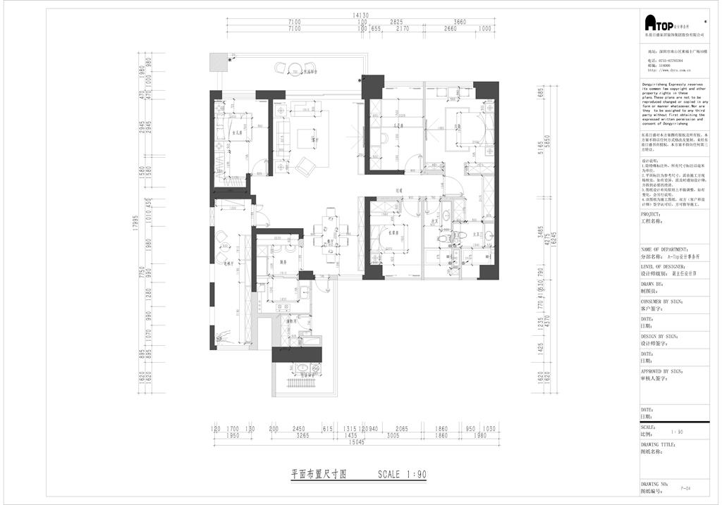 壹方中心玖誉 现代简约风格装修效果图 220平米 新房装饰设计装修设计理念