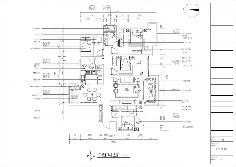 秦汉佳苑 新中式装修效果图 四室两厅 160㎡装修设计理念