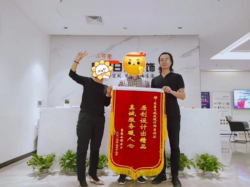 郑州东易日盛丨原创设计出精品,真诚服务暖人心