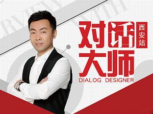 智慧的对决,设计的较量!原创国际设计师陈鹏担任西安分公司评级总评委纪实